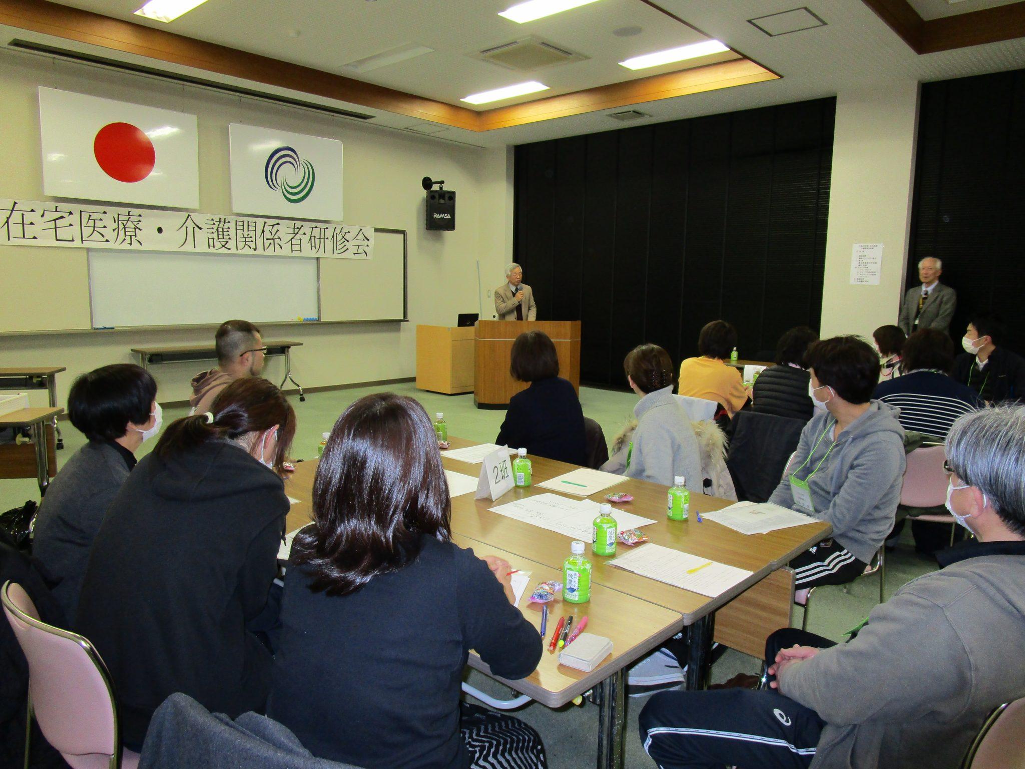平成30年度 在宅医療・介護関係者研修会を開催しました。
