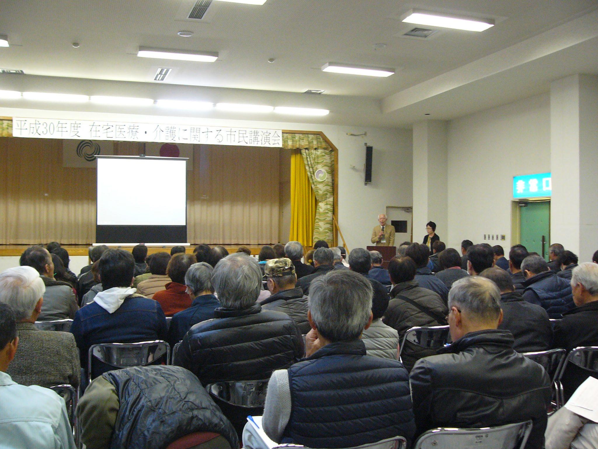 平成30年度 在宅医療・介護に関する市民講演会を開催しました。